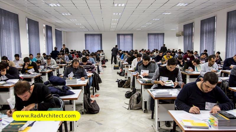 آزمون نظام مهندسی معماری